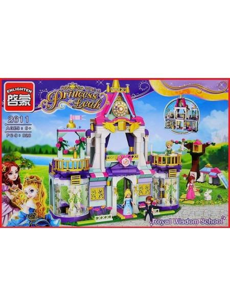 """Детский игровой набор конструктор """" Princess Leah Замок принцессы""""/ Brick 628 деталей 2611"""