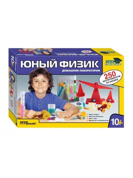 """Детский игровой обучающий набор 250 опытов """" Юный физик"""" Step Puzzle 76093"""