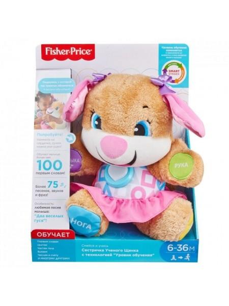 """Детская обучающая развивающая игрушка """" Сестричка ученого щенка с технологией Smart Stages """" Fisher Price FPP81"""