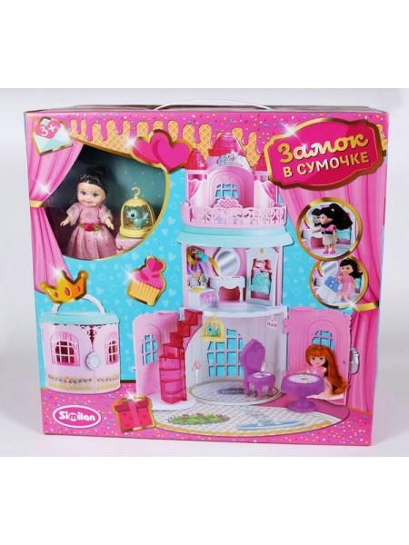 """Детский игровой набор """"Замок в сумочке"""" QL050-2"""