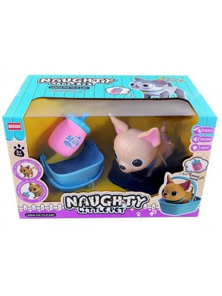 """Детская интерактивная игрушка """" Умный песик """" (W5599-11)"""