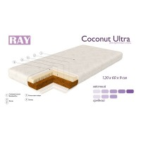 """Детский беспружинный ортопедический матрас с различной жесткостью сторон 120*60 """" COCONUT ULTRA """" латекс+кокос Ray"""
